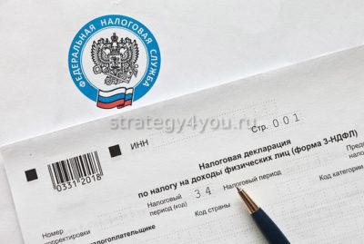 Пошаговая инструкция по заполнению декларации по ИИС