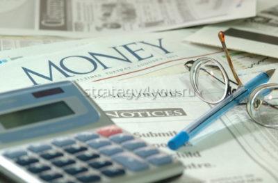 Расчет доходности депозита
