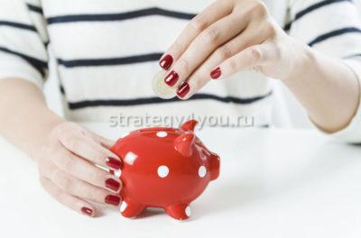 Сберегательный и накопительный депозит