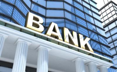в каком банке открыть депозит