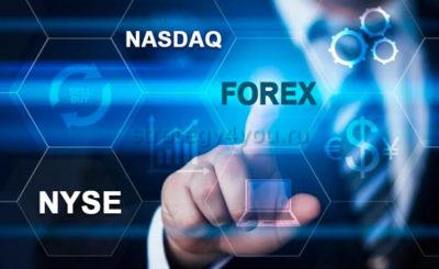 где купить валюту на бирже
