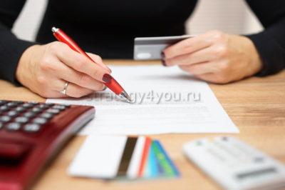 как получить прибыль от депозитного сертификата