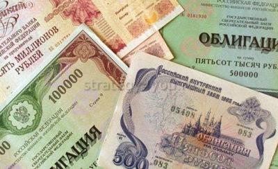 как считается доход по облигациям