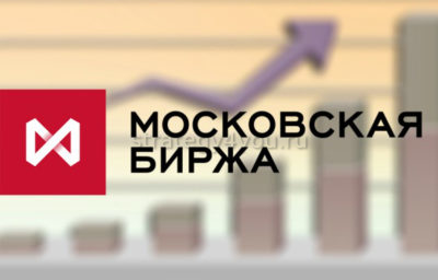 московская биржа что это