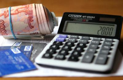 нужно ли платить налог со вкладов