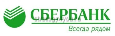 открытие-инвестиционного-счета-в-сбербанке