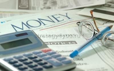 плюсы и минусы облигаций для инвестиций