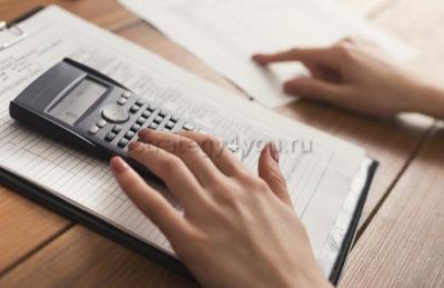 Особенности расчета купонного дохода