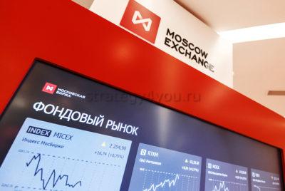 фондовый рынок moex
