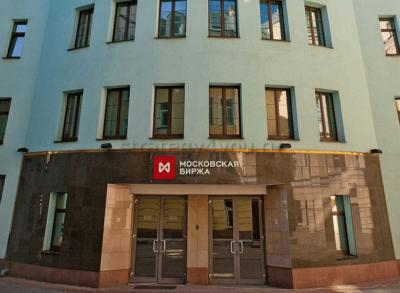 функционирование московской биржи