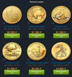 Золотые инвестиционные монеты Альпари