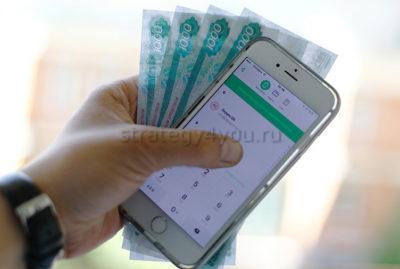 Как вывести деньги с ИИС Сбербанка