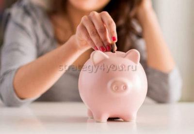 разница накопительный вклад и счет