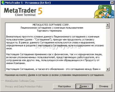 Установка MetaTrader 5