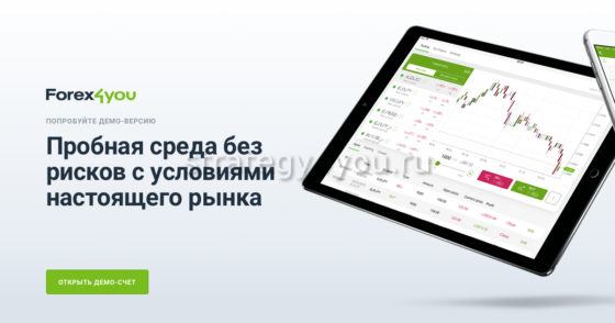 Demo-forex4you