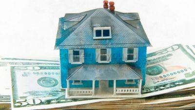 Недвижимость - это капитал