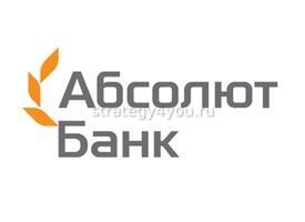 банк Абсолют