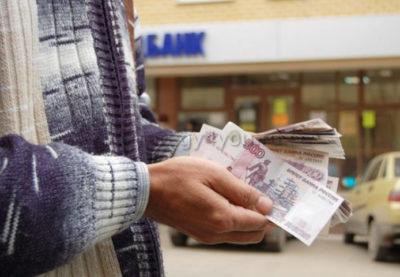 вклад до востребования сбербанка россии