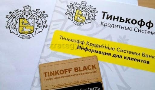 карта Black Edition