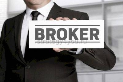 кто это такой кредитный брокер