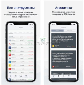 Обзор приложения ВТБ Мои Инвестиции