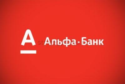 альфа банк валютные вклады