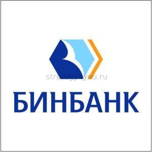 бинбанк логотип