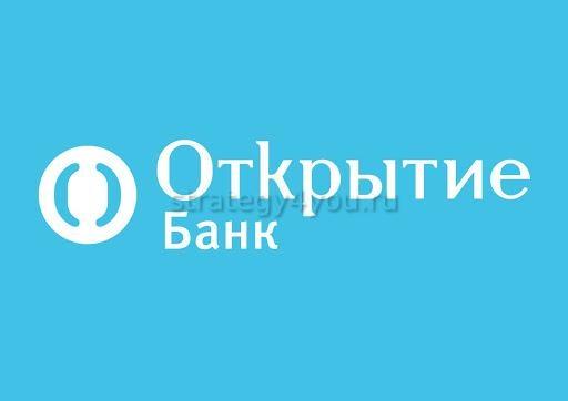 вклады пенсионный накопительный банк открытие