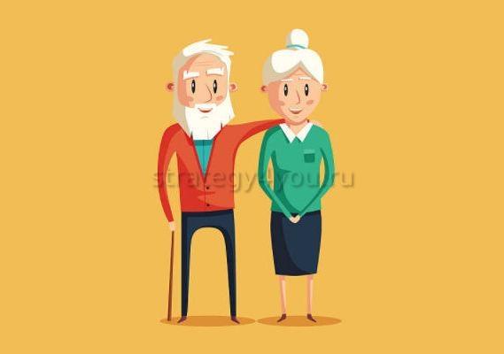 Максимальные пенсионные вклады как получить пенсию за умершего не родственника