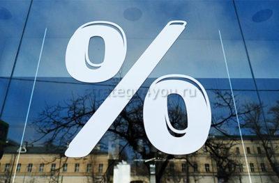 проценты по вкладам в банке