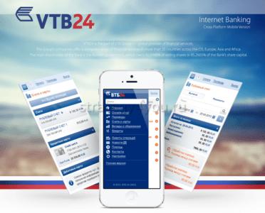 vtb 24 онлайн