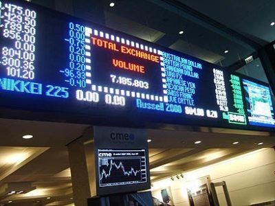 Государственная товарно-сырьевая биржа Туркменистана торги