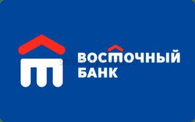 восточный банк вклады