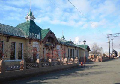 город орск