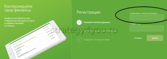 онлайн банк ренессанс кредит