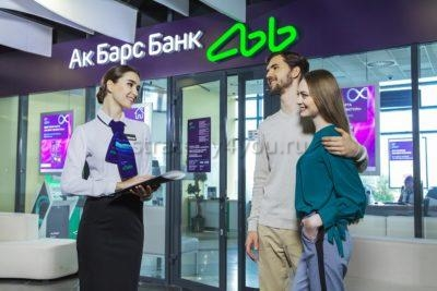 открыть вклад в ак барс банк