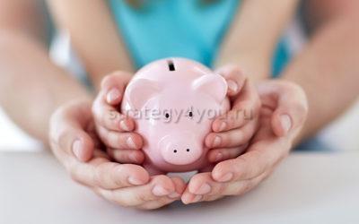 со сколько лет можно открывать вклад в банке