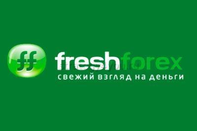 FreshForex брокер логотип