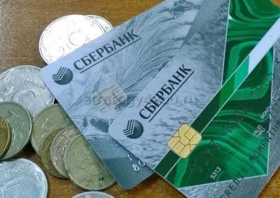 перевод денег в сбербанке