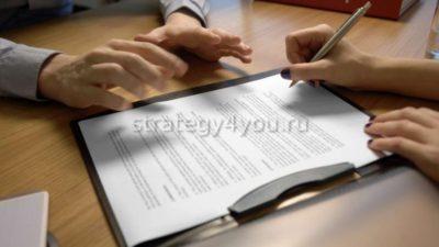 подписание завещательного распоряжения