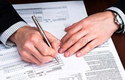 реестр владельцев ценных бумаг