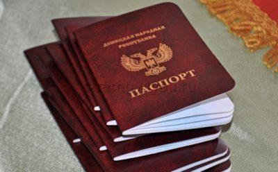 Вклад без паспорта как открыть