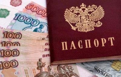 Вклад в Сбербанке без паспорта