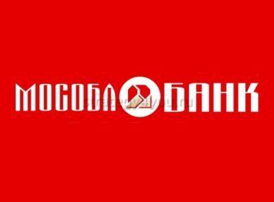 Мособлбанк вклады логотип