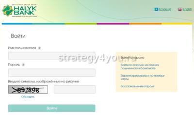 Народный Банк открыть депозит в онлайне