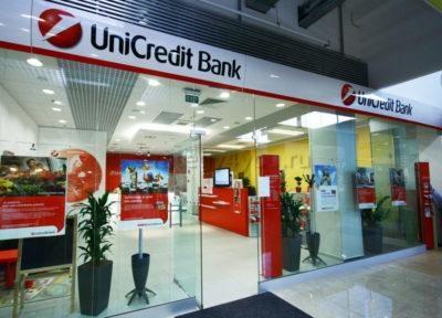 Отделение банка Юникредит