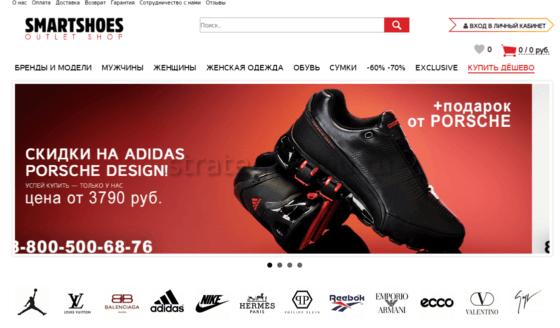 Дропшиппинг продажа обуви