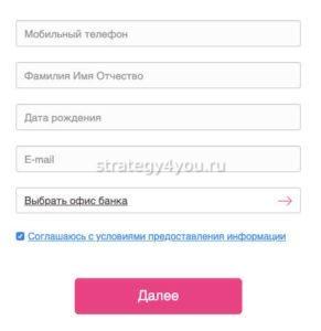 Регистрация в убрире
