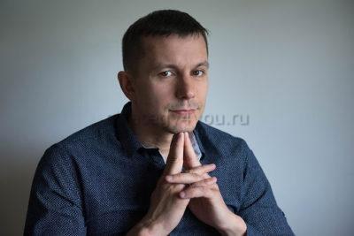 Трейдер Станислав Бернухов