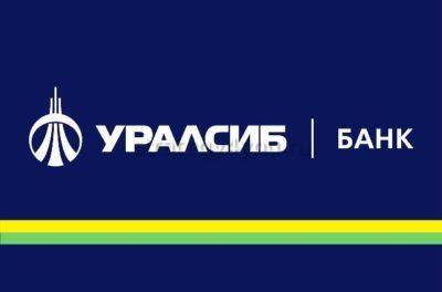 Уралсиб банк вклады